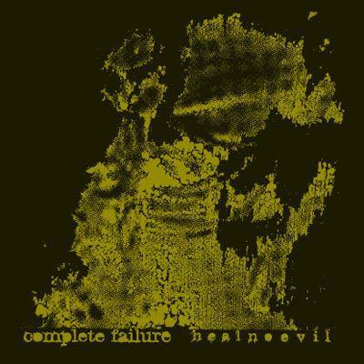 "Complete Failure ""Heal No Evil"""