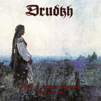 "Drudkh ""Blood Is Our Wells"""